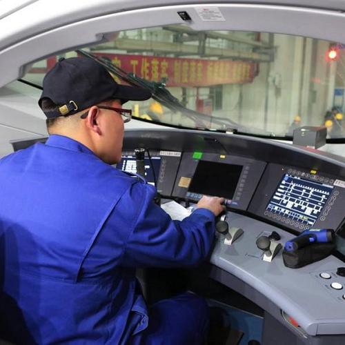 Automotive & Rail Transit