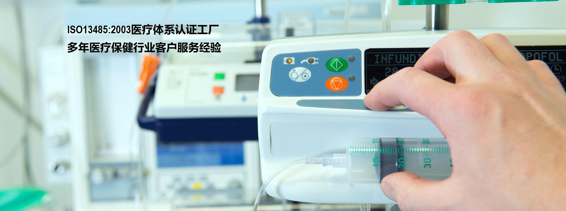 capacitive membrane keypad